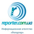 Репортер - самые свежие новости Украины