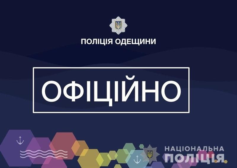 Более 300 заявлений о нарушениях, связанных с выборами, получила полиция