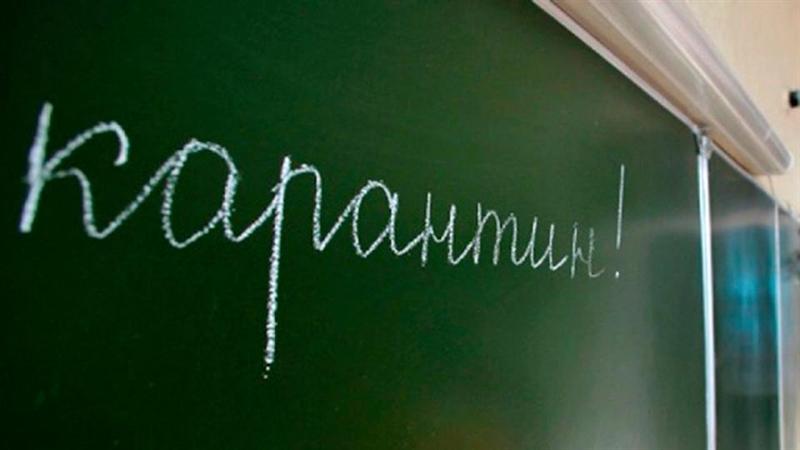 В Одесской области продлят каникулы из-за вспышек кори