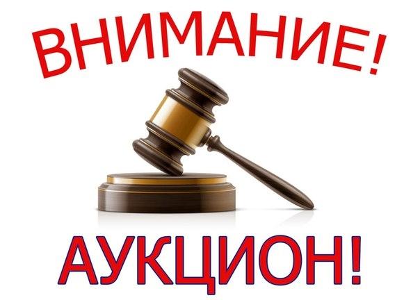 """Фонд госимущества выставляет на аукцион акции """"Одессаоблэнегро"""""""