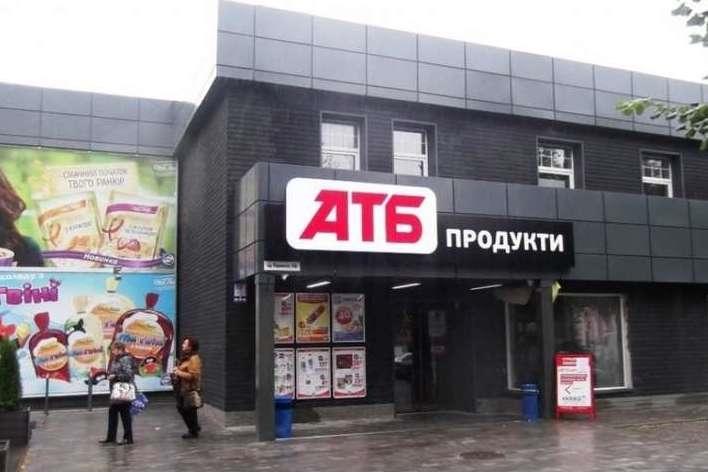 Сеть АТБ предупреждает одесситов о мошеннических схемах