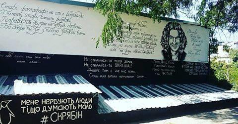 Одесситов зовут отметить день рождения Кузьмы Скрябина