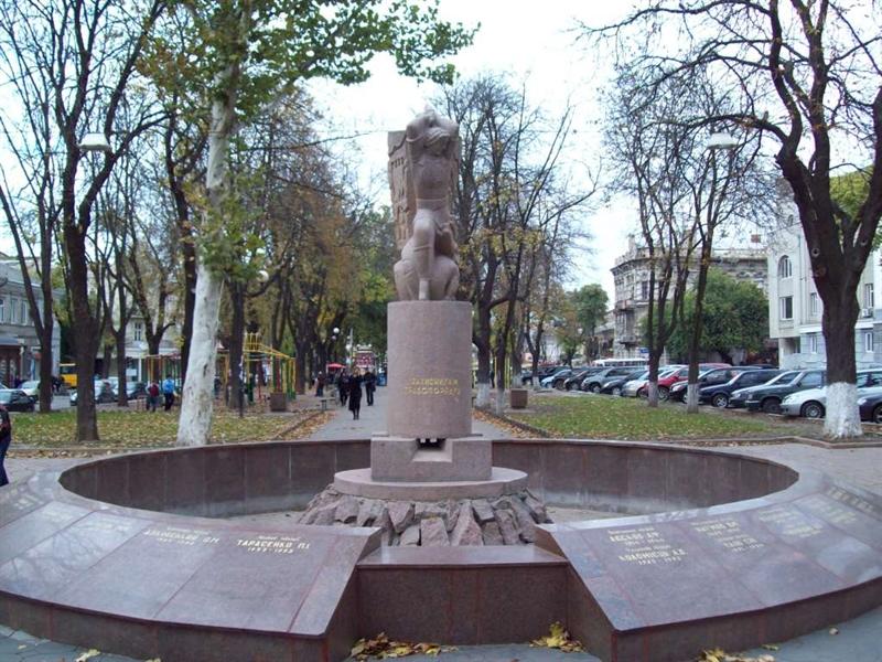 В Одессе пройдут мероприятия в честь памяти защитников правопорядка