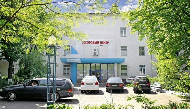 Как записаться в больницу в малоярославец