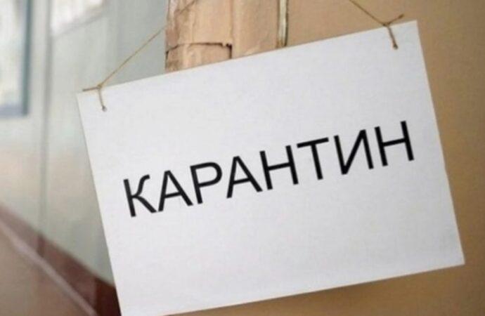 В Украине могут ввести «карантин выходного дня»