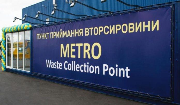 В Одессе появился большой пункт приема вторсырья