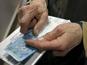 Страховая минимальная пенсия в крыму